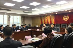 """区政协召开""""崇德尚法、为民担当、创新实干""""作风建设活动推进会"""
