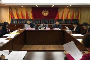 区政协提案委召开提案工作会议
