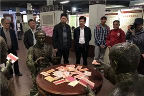 广西省东兴市政协到金平学习考察