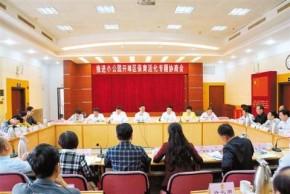 区县政协巡礼丨金平:积极有为服务中心大局 扎实有效开展协商议政